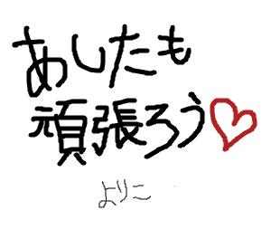 Cocolog_oekaki_2009_01_15_02_22
